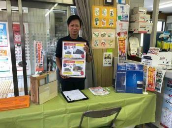 上乃木郵便局イベント