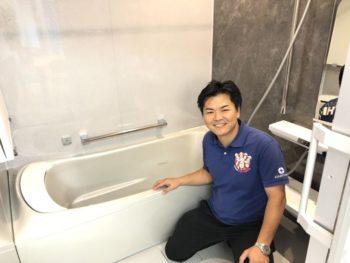 5月度 浴室リフォームセミナー
