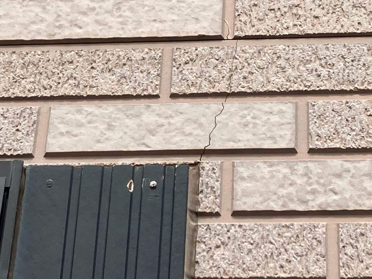 外壁のひび割れが起こる理由について紹介します!